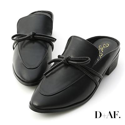 D+AF 好感品味.綁結設計低跟穆勒鞋*黑