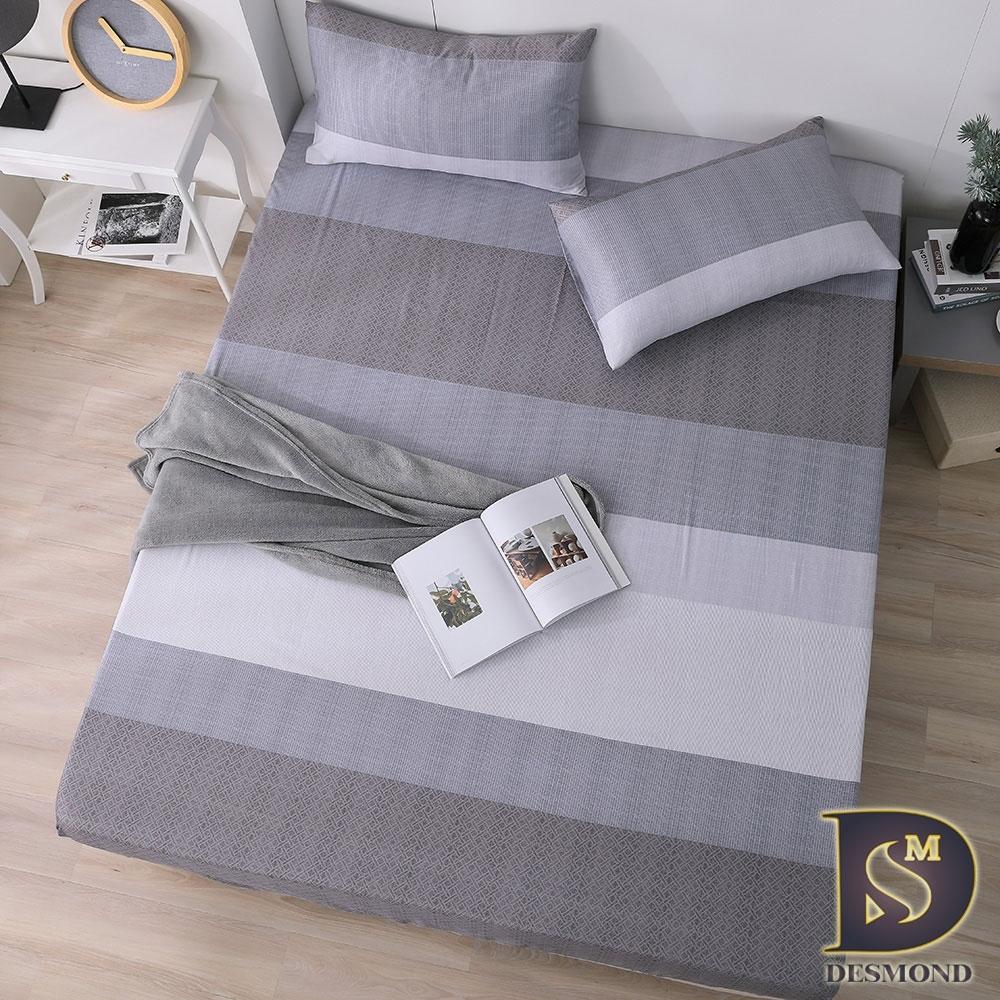 岱思夢 3M天絲床包枕套組 單/雙/大 尺寸均一價 (摩卡-灰)
