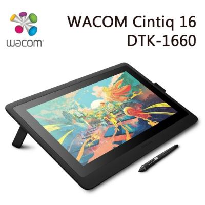 【Wacom】Cintiq 16 繪圖液晶顯示器 DTK-1660/K0