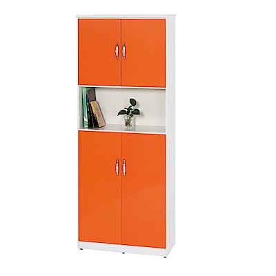 綠活居 阿爾斯環保2.8尺塑鋼四門高鞋櫃(12色)-83x37x180cm免組