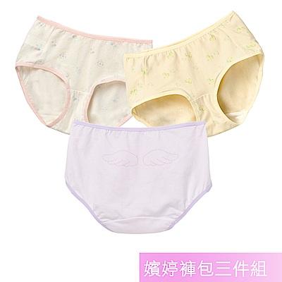 嬪婷-夢想褲包M-LL 低腰三角平口褲綜合包(三件組)天使寶貝棉