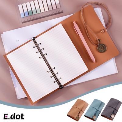 E.dot  A6活頁質感綁帶手帳簿/記筆本(三色)