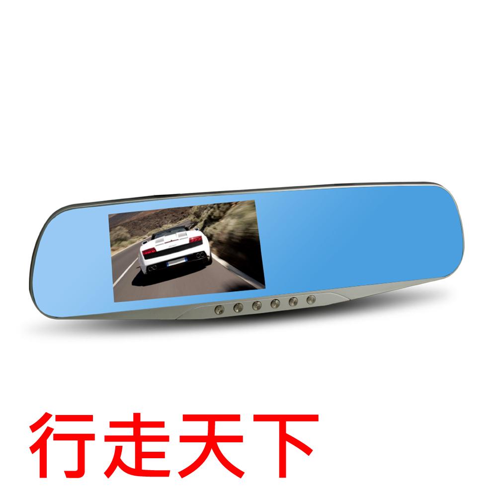 行走天下 RS073 1080P後視鏡高畫質行車記錄器-單機