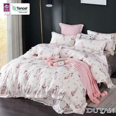 DUYAN竹漾-3M吸濕排汗奧地利天絲-單人床包+雙人薄被套三件組-晚安茉莉