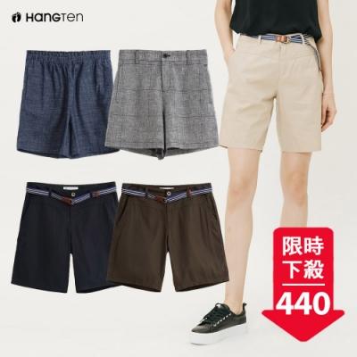 [時時樂限定]Hang Ten-女款熱銷休閒短褲裙 - 五款選