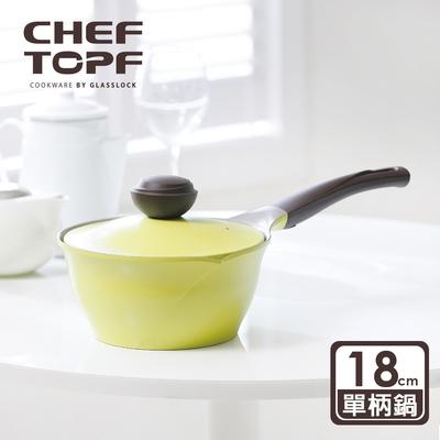 韓國 Chef Topf 薔薇系列18公分不沾單柄鍋