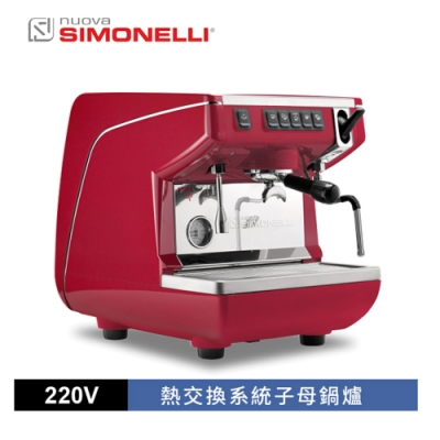 Nuova Simonelli Appia Life 單孔營業咖啡機紅色-220V(HG1075)