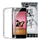 My Style for iPhone SE2 4.7吋  5D軍規防摔手機殼 product thumbnail 2