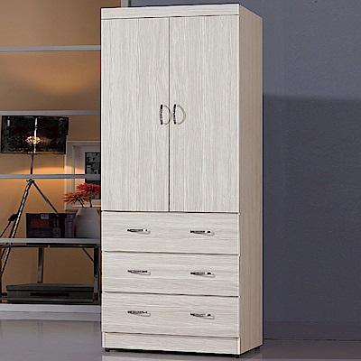 AS-畢維斯雪松3x6尺衣櫃-80x60x203cm