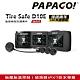 PAPAGO! Tire Safe D10E 胎壓偵測支援套件(胎外式/TPMS接收器) product thumbnail 2