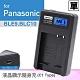 Kamera 佳美能 液晶顯示充電器 for DMW-BLE9,BLG10,BLH7電池用 product thumbnail 1