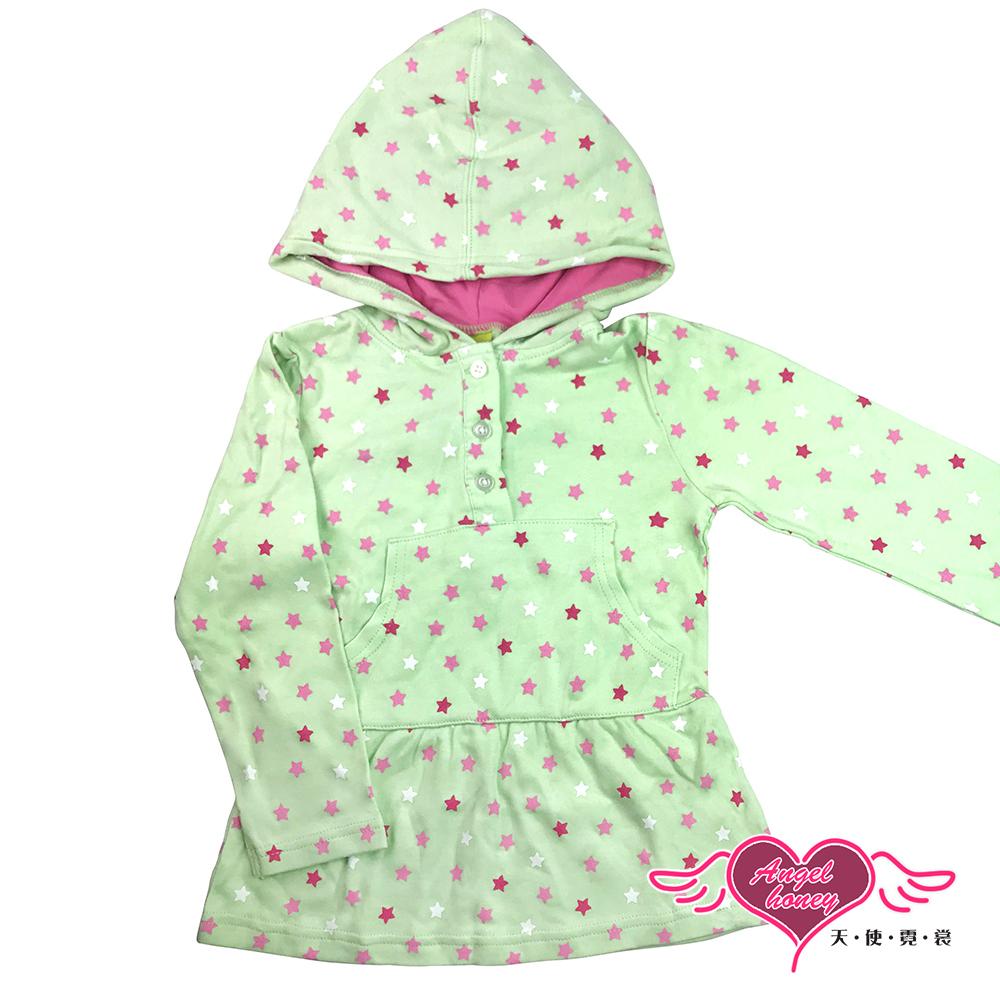 【天使霓裳-童裝】閃耀繁星 棉質兒童連帽長袖上衣(綠)