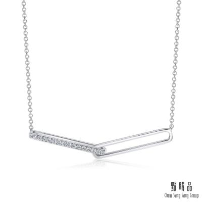 點睛品 Daily Luxe 12分 環環相扣 18K金鑽石項鍊