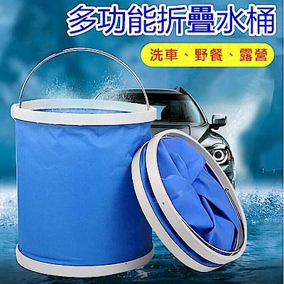 威力鯨車神 11L多用途伸縮水桶/摺疊式伸縮水桶(藍紅兩色-隨機出貨)