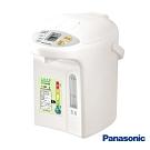 Panasonic 國際牌 3公升微電腦熱水瓶 NC-BG3001