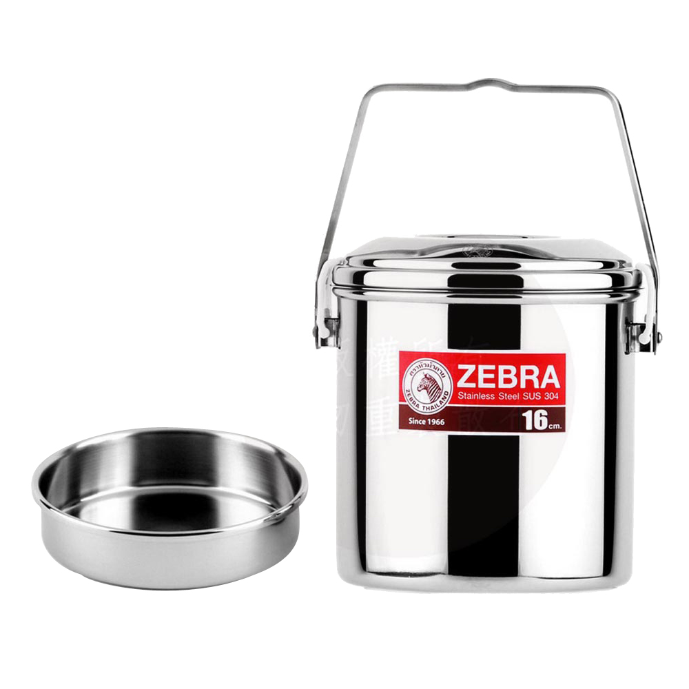 ZEBRA斑馬新型304不鏽鋼提鍋16cm/3.0L