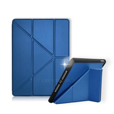 CITY都會風 iPad Pro 11吋(2020/2018) 共用 磁吸休眠 三折Y折立架皮套(流光藍)