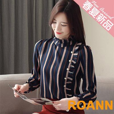 OL風半高領撞色條紋長袖襯衫 (共二色)-ROANN