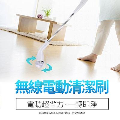 有樂紛EULEVEN電動清潔刷(SYJ-3008)