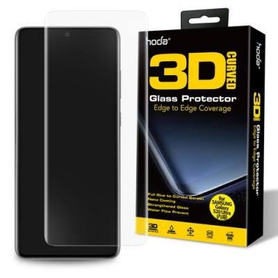 hoda Samsung Galaxy S20 Ultra 6.9吋 3D防爆鋼化玻璃保護貼(UV膠全貼合內縮滿版)