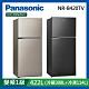 [時時樂限定] Panasonic國際牌 422L 一級能效變頻雙門冰箱 NR-B420TV-S1 星耀金 product thumbnail 1