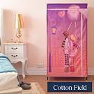 棉花田 薇拉 簡易組裝時尚防塵衣櫥