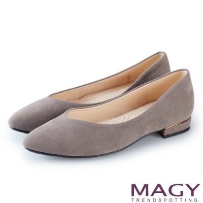 MAGY 氣質首選 質感素面V口尖頭平底鞋-灰色