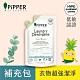 PiPPER STANDARD沛柏鳳梨酵素洗衣精補充包(尤加利) 750ml product thumbnail 1