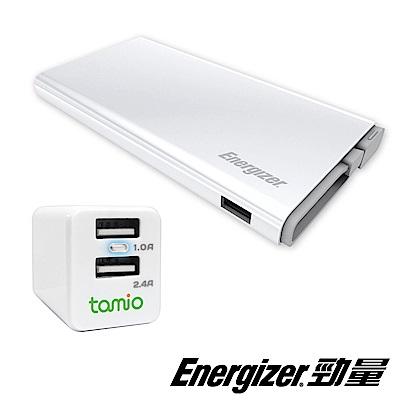 勁量 UE10004 白色行動電源+USB充電器【超值旅行組】