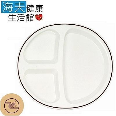 海夫健康生活館 日本輔助進食 三格餐盤