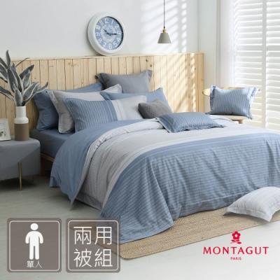 MONTAGUT-夏日主義-300織紗長絨棉兩用被床包組(單人)