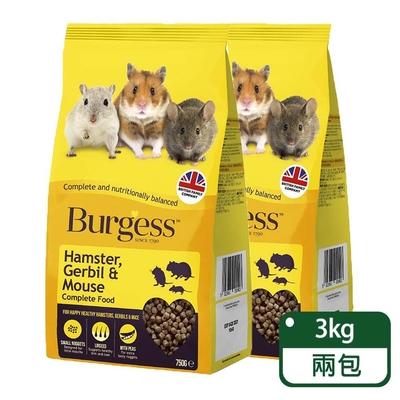 《英國伯爵》Burgess Excel 倉鼠/沙鼠/小鼠 專用 750G/包-兩包組