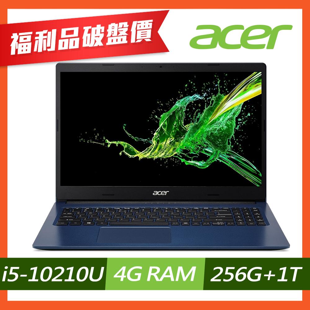 (福利品)Acer A315-55G-52KU 15吋筆電(i5-10210U/4G/256G SSD+1TB/Aspire 3)