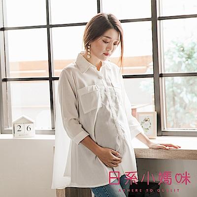 日系小媽咪孕婦裝-簡約素面傘擺雪紡襯衫上衣 (共四色)