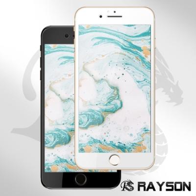 iPhone 6 6S 滿版 9D透明 鋼化玻璃膜 手機 保護貼 (iPhone6保護貼 iPhone6s保護貼 i6s保護貼 )