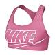 Nike SWOOSH FUTURA 女運動內衣 粉 BV3644693 product thumbnail 1