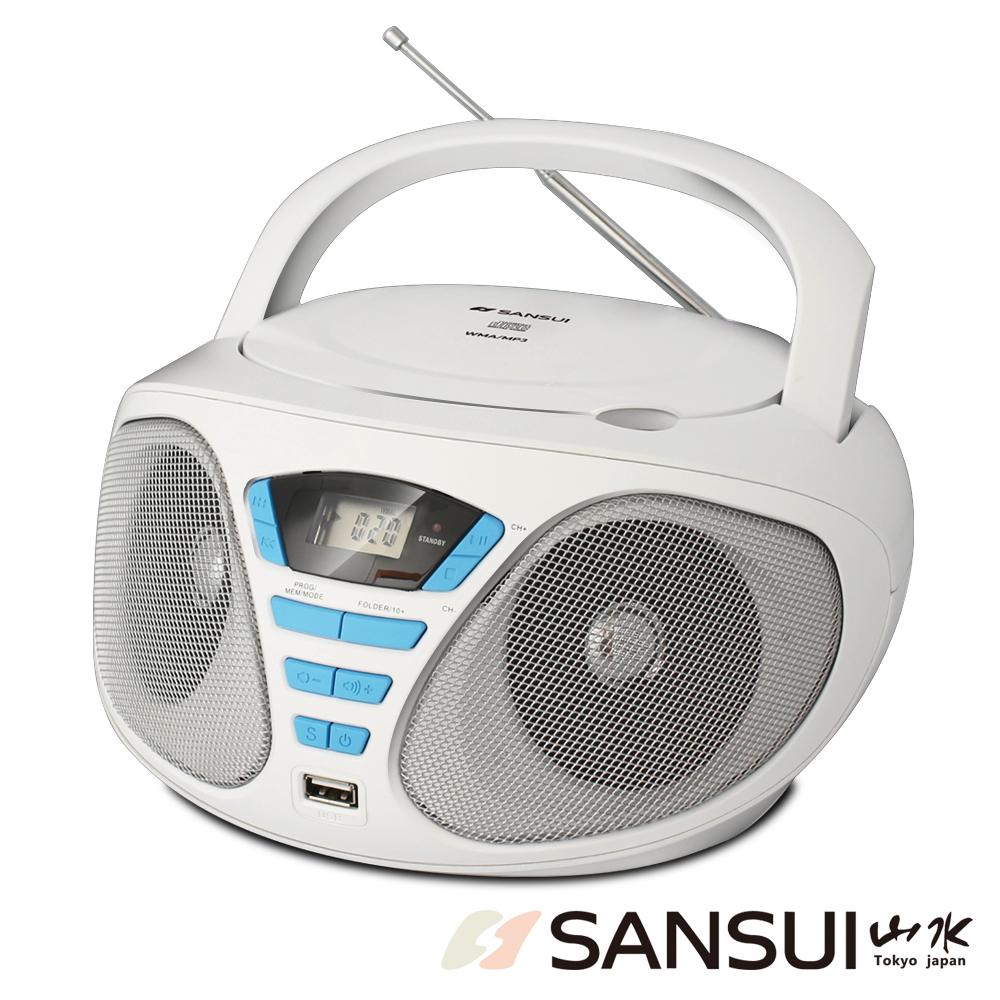 SANSUI山水CD/FM/USB/AUX手提式音響(SB-U16)