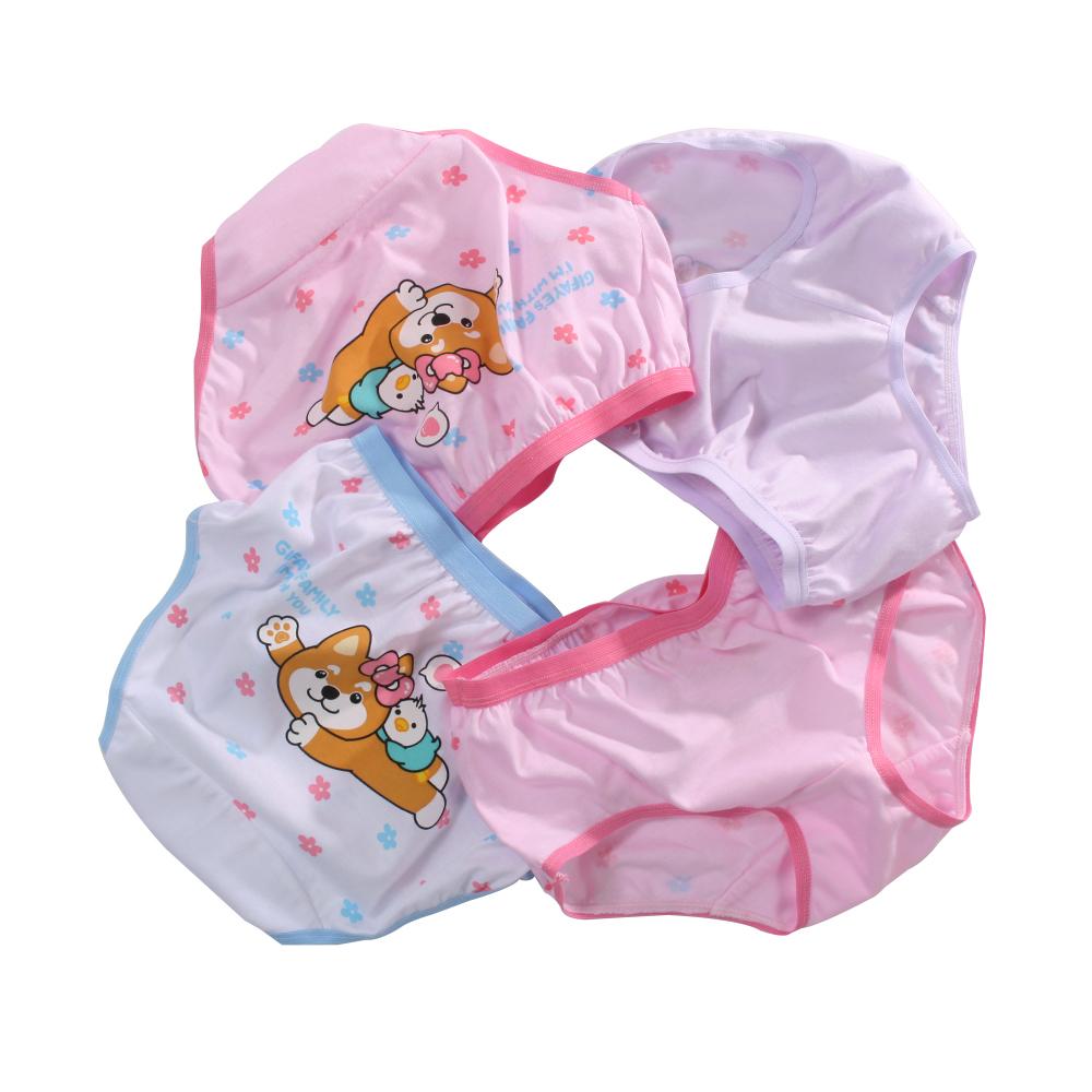 琦菲家族女童三角內褲(四件組) k51025 魔法Baby