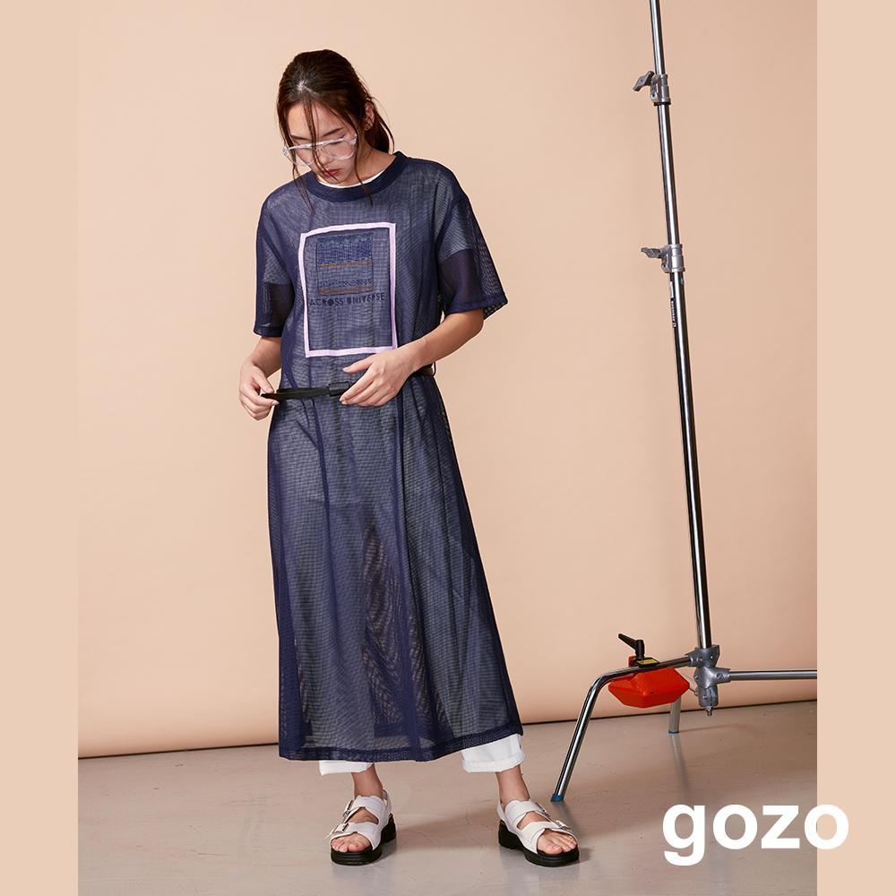 gozo 畫框印花細格網狀透膚長版罩衫(深藍)