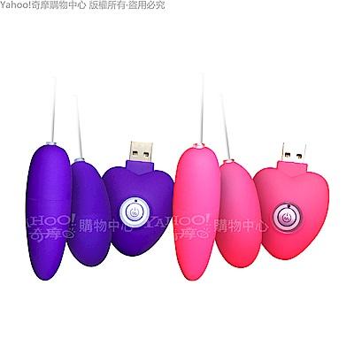 少女心USB充電20頻升級長短雙跳蛋 紫 情趣用品/成人用品