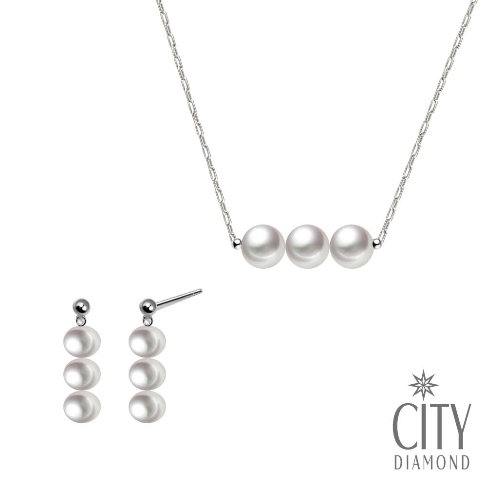 City Diamond引雅【手作設計系列 】天然珍珠一字型套組/項鍊/耳環
