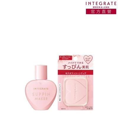 INTEGRATE 光透素裸顏組(美肌乳1入+蜜粉餅1入)