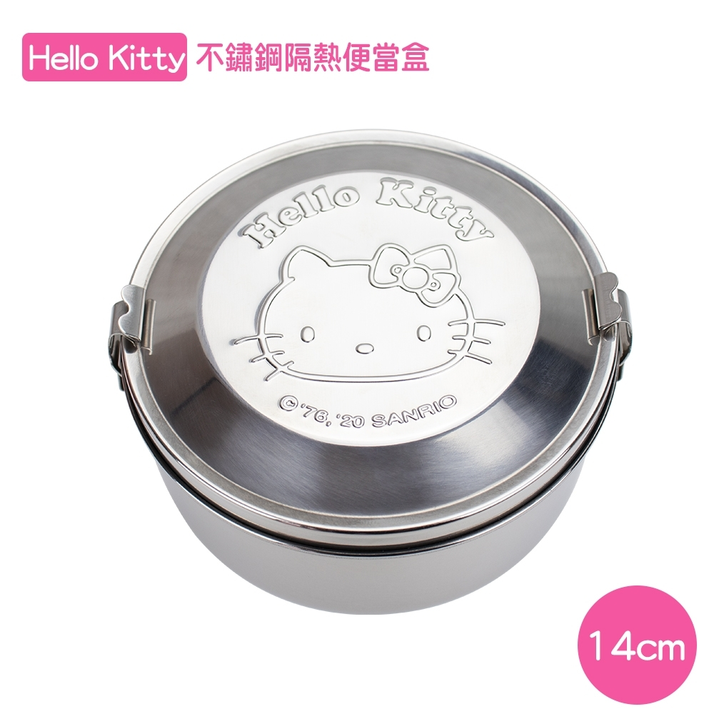 Hello Kitty不鏽鋼隔熱便當盒14cm