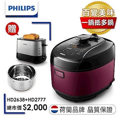 飛利浦 PHILIPS智慧萬用電子鍋(HD2140/51)