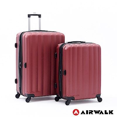 AIRWALK -海岸線系列 BoBo經濟款ABS硬殼拉鍊24+28吋兩件組-熱點紅
