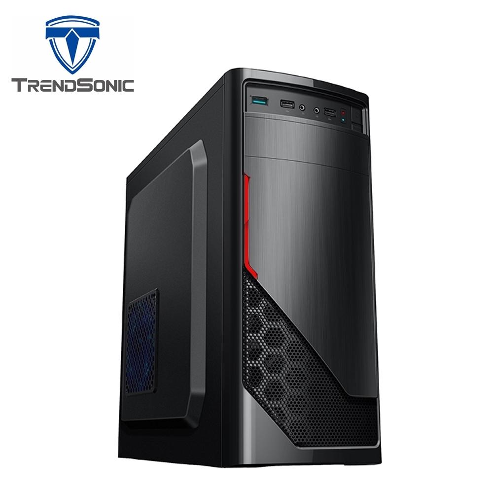 TrendSonic 翰欣 眼鏡蛇 ATX 電腦機殼