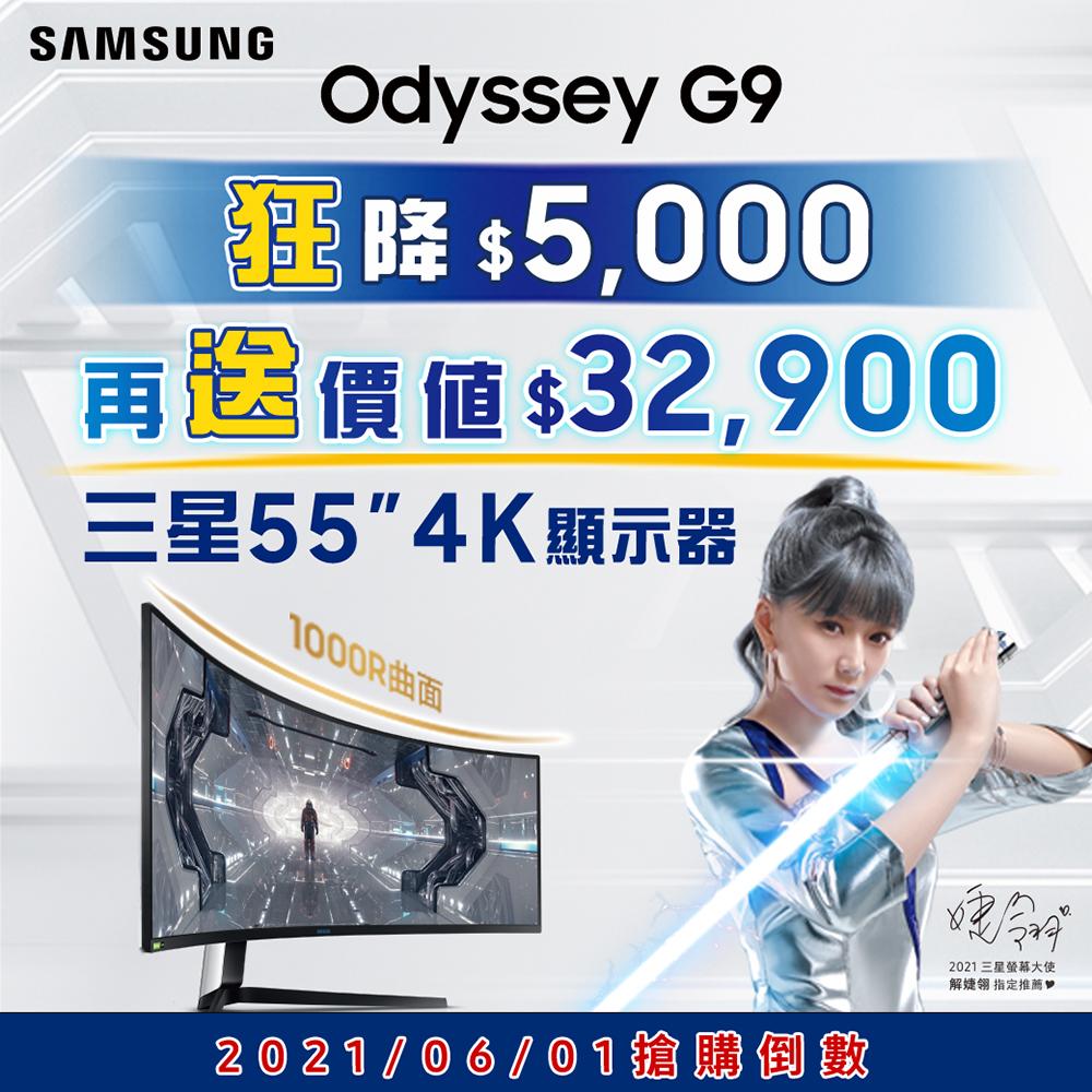 SAMSUNG Odyssey C49G95TSSC 49型 1000R Dual QHD曲面電競螢幕