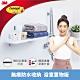 3M 無痕浴室防水收納系列-置物板 product thumbnail 2