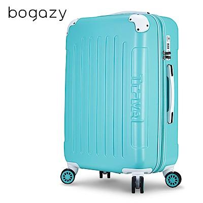 Bogazy  繽紛蜜糖25吋霧面行李箱(蒂芬妮綠)