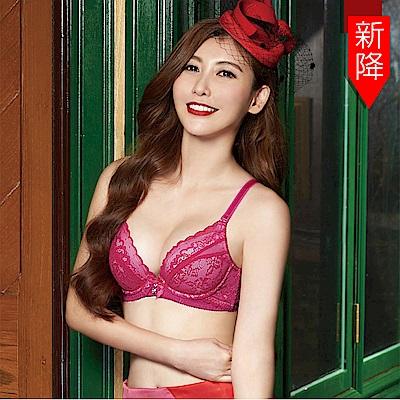 瑪登瑪朵 挺樂Bra內衣  A-F罩杯(莓紅)